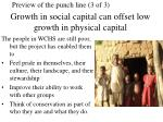 growth in social capital can offset low growth in physical capital