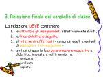 3 relazione finale del consiglio di classe