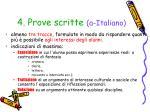 4 prove scritte a italiano1