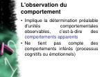 l observation du comportement