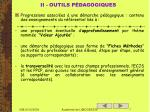 ii outils p dagogiques