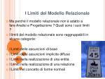 i limiti del modello relazionale