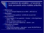 la s lection de variables l ancienne tests successifs entre mod les embo t s