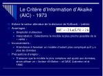 le crit re d information d akaike aic 1973