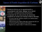 apoyo al fondo argentino de carbono