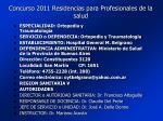 concurso 2011 residencias para profesionales de la salud