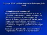 concurso 2011 residencias para profesionales de la salud4