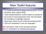 main toolkit features