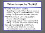 when to use the toolkit