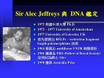 sir alec jeffreys dna