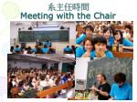 meeting with the chair