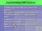 implementing erp systems