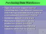 purchasing data warehouses