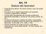 art 14 statuto dei lavoratori