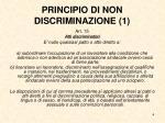 principio di non discriminazione 1