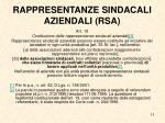 rappresentanze sindacali aziendali rsa