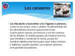 los canoeros