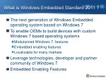 what is windows embedded standard 2011