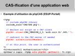 cas ification d une application web1
