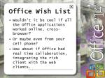 office wish list