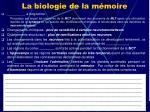 la biologie de la m moire
