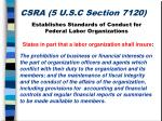 csra 5 u s c section 7120
