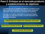 paso 2 enfoque en el mercado producto y establecimiento de objetivos1