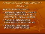 appropriatezza prescrittiva aifa 20071