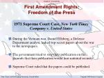 first amendment rights freedom of the press1