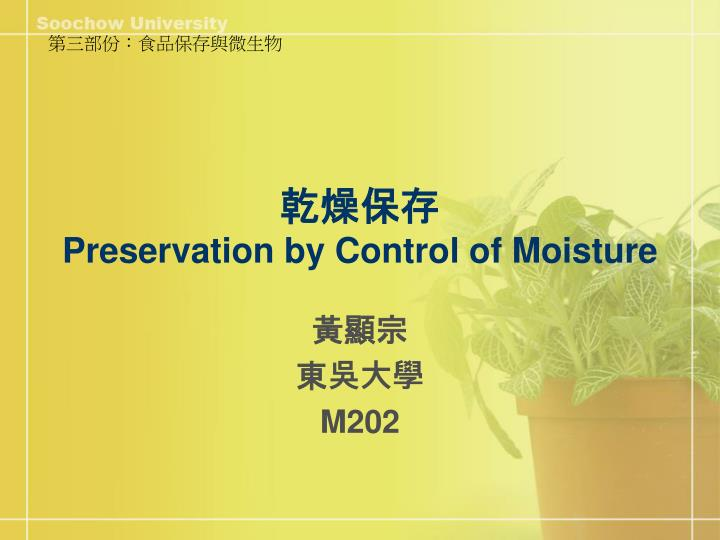 preservation by control of moisture n.