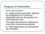 program of instruction3