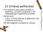 3 1 crit res welfaristes
