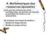 4 math matiques des ressources puisables