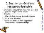 5 gestion priv e d une ressource puisable