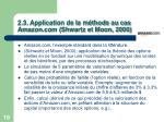 2 3 application de la m thode au cas amazon com shwartz et moon 2000