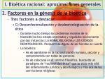i bio tica racional aproximaciones generales3