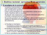 i bio tica racional aproximaciones generales4