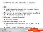 windows server security updates