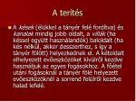a ter t s2