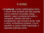 a ter t s4