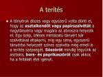 a ter t s5