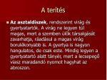a ter t s6