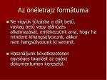 az n letrajz form tuma4
