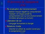 10 processus de changement 4 6