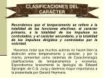 clasificaciones del car cter
