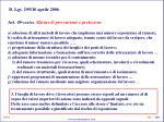 d lgs 195 10 aprile 20063