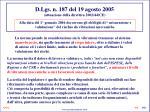 d lgs n 187 del 19 agosto 2005 attuazione della direttiva 2002 44 ce