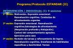 programa protocolo estandar ii