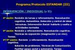 programa protocolo estandar iii