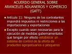 acuerdo general sobre aranceles aduaneros y comercio gatt